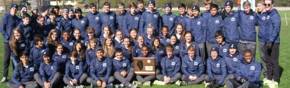2012 Sectional Champions